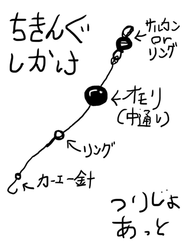 A90A1425-887E-4142-B50C-55CB344E2DC9.jpg